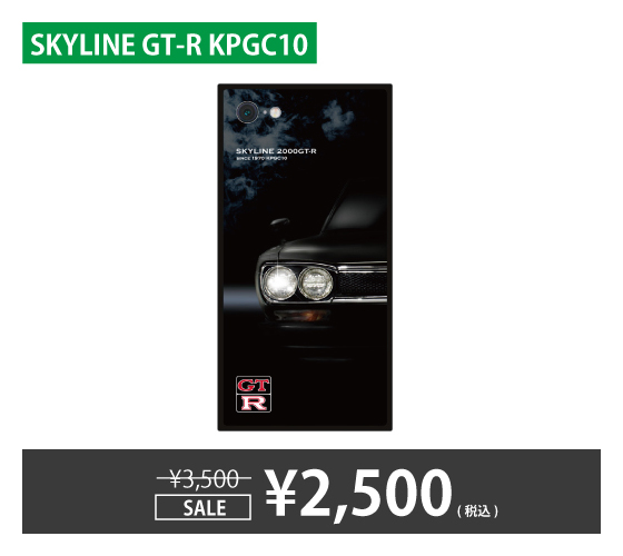 GT-R スクエア型iPhoneケース for KPGC10