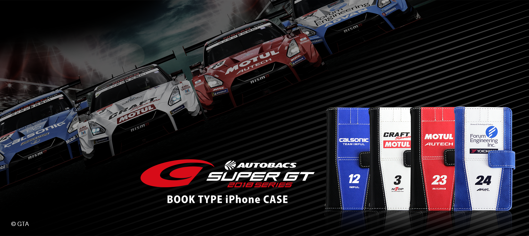 SUPER GT手帳型iPhoneケース