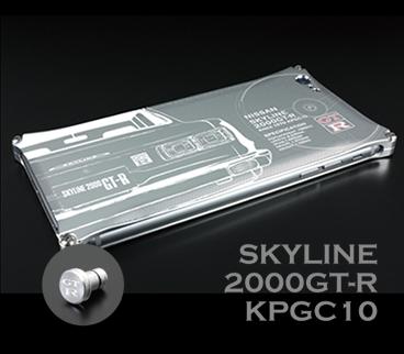 SKYLINE 2000GT-R KPGC10 iPhoneケース