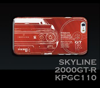SKYLINE 2000GT-R KPGC110 iPhoneケース