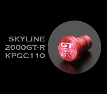 SKYLINE 2000GT-R KPGC110