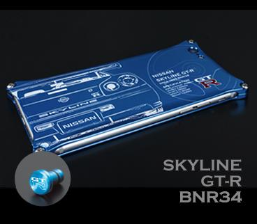 SKYLINE GT-R BNR34 iPhoneケース